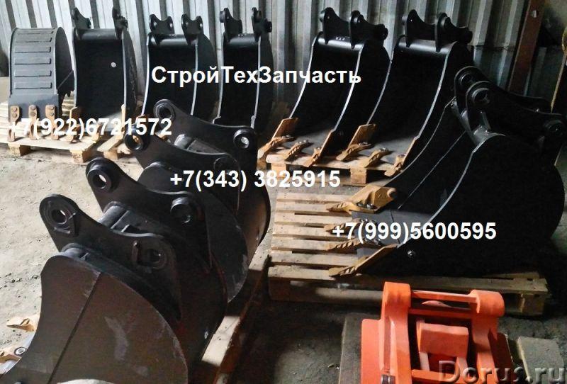 Задний ковш экскаватора Volvo BL61 BL71 - Запчасти и аксессуары - Имеются в ассортименте задние ковш..., фото 5