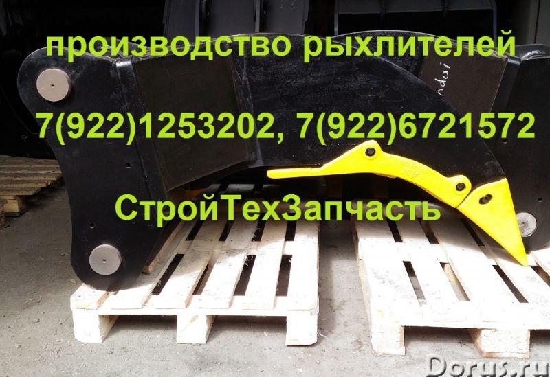 Рыхлитель для экскаватора Hyundai R360LC Hitachi ZX330 - Запчасти и аксессуары - Продается рыхлитель..., фото 1