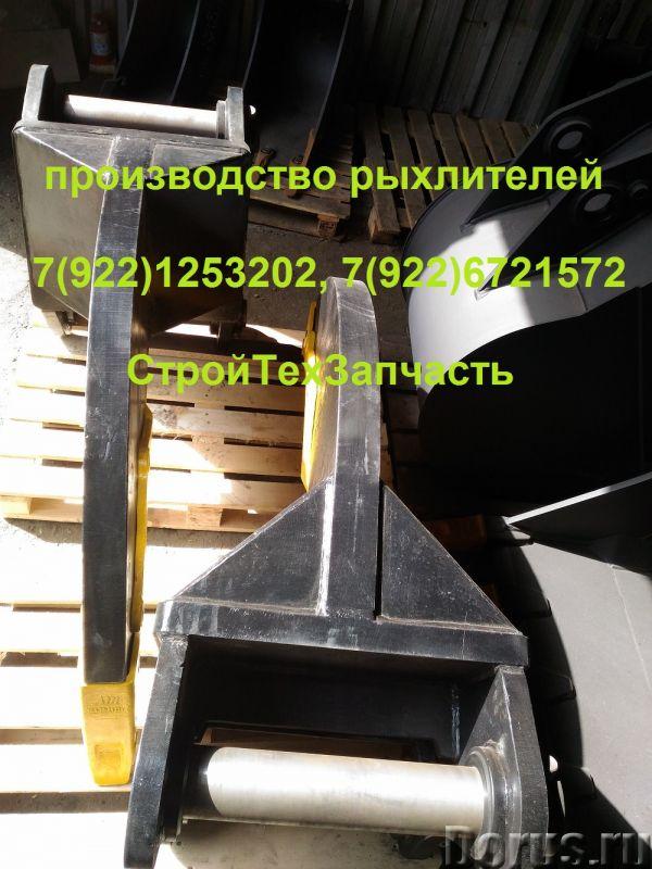 Рыхлитель для экскаватора Hyundai R360LC Hitachi ZX330 - Запчасти и аксессуары - Продается рыхлитель..., фото 2
