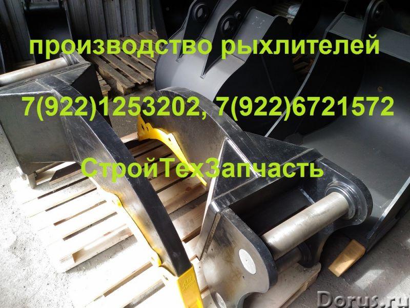 Рыхлитель для экскаватора Hyundai R360LC Hitachi ZX330 - Запчасти и аксессуары - Продается рыхлитель..., фото 3