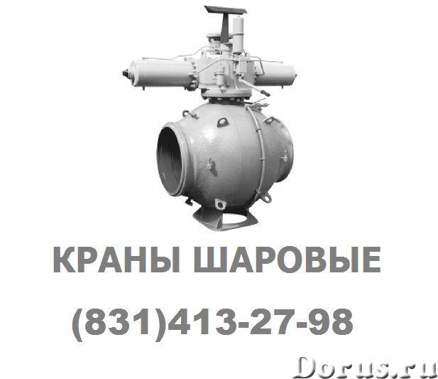 Шаровый кран 11лс(6)768п Ду 300 Ру 8,0 МПа - Промышленное оборудование - Шаровый кран 11лс(6)768п Ду..., фото 1